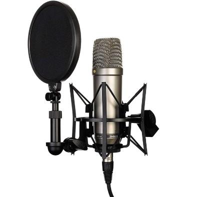 microfono profesional precio